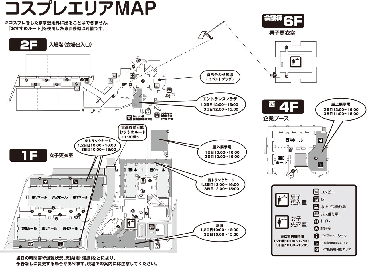 cosplay map