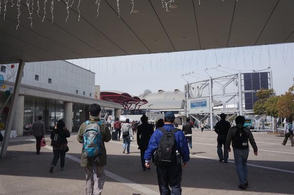 Kaihin-Makuhari-station