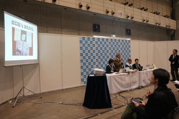 anime symposium
