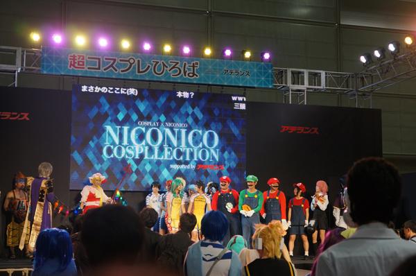 cospaly_niconico_chokaigi