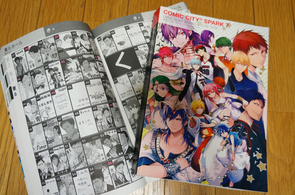 doujinshi catalogue