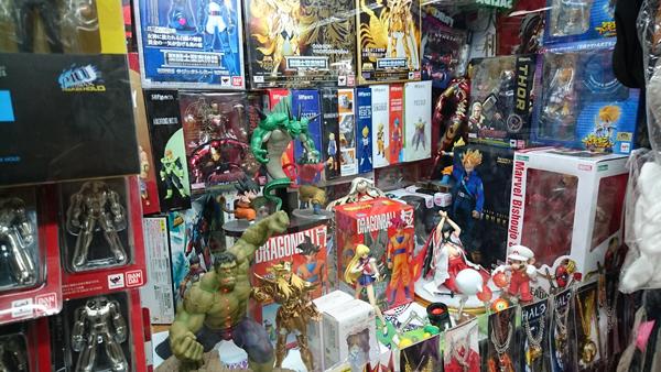 Friki plaza goods2