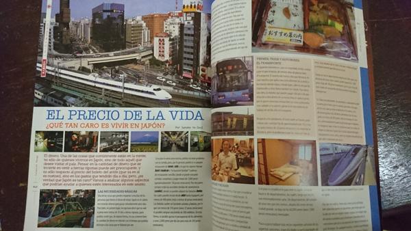 anime magazine in Mexico