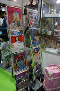 old anime magazines