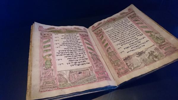 ヘブライ語文書