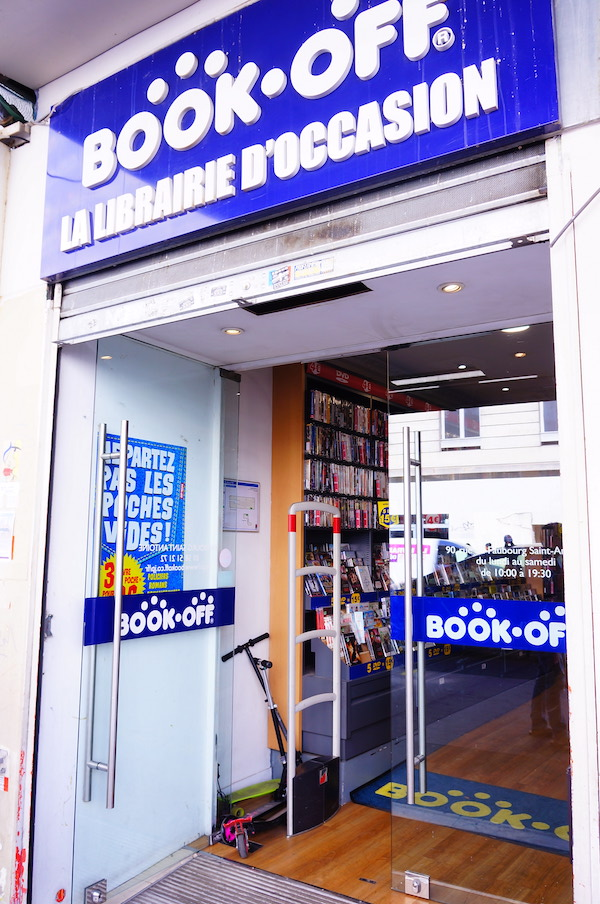 bookoff paris