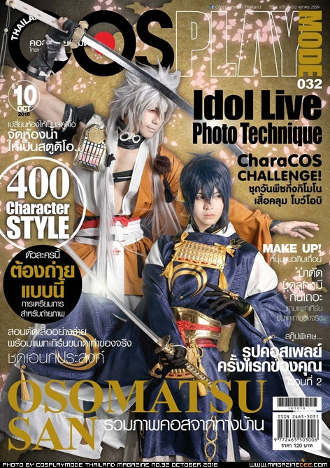 cosplay mode thailand