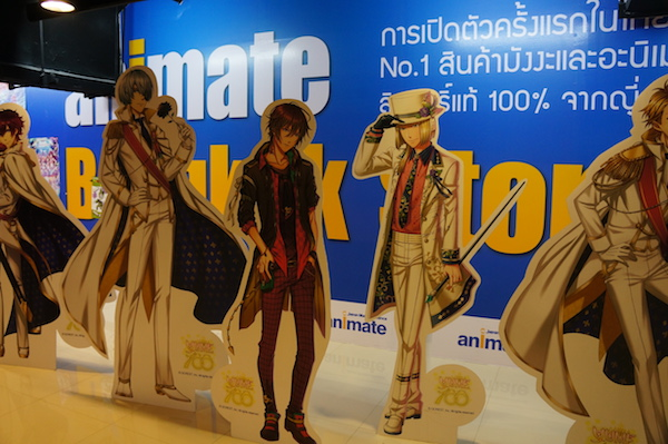 animate bangkok