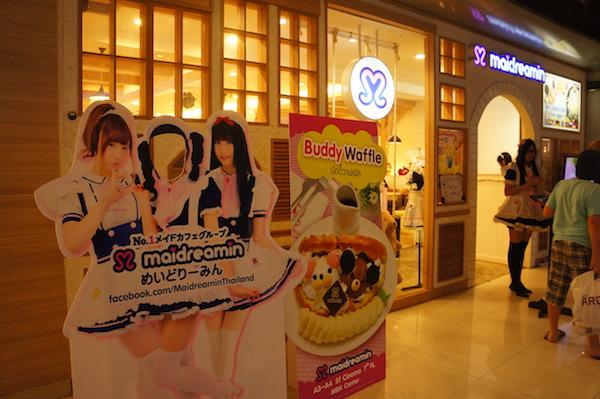 タイ メイドカフェ