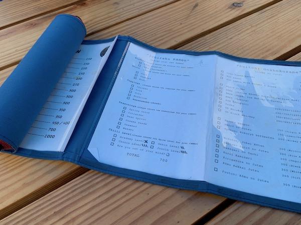 kyubi's menu