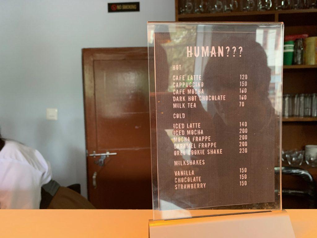 ghoul cafe menu2
