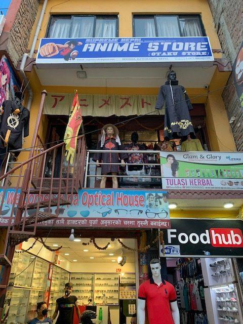 nepali anime shop