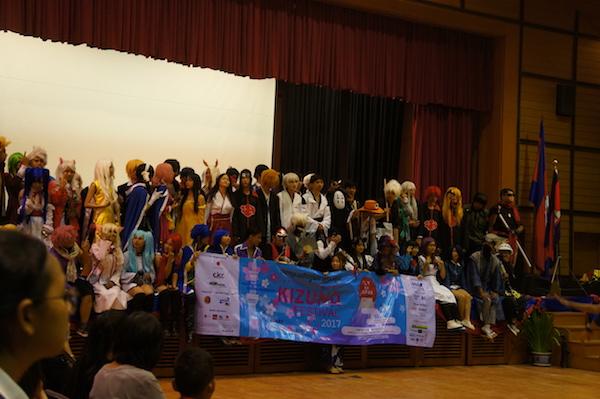 cambodia cosplay event