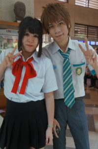 cambodia cosplay your name